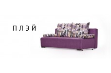 New- York 13  (фиолетовый)