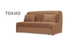Mora 05 коричневый