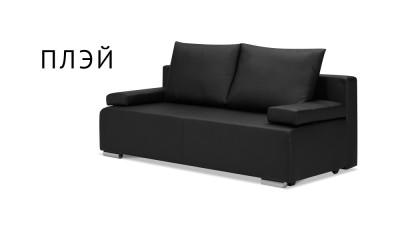 Диван тканевый Плэй