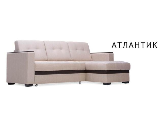 Атлантик фото