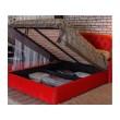 """Мягкая кровать """"Stefani"""" 1800 оранж с подъемным механи недорого"""